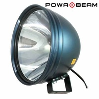 Powa Beam 265mm Reinforced Bracket 50W HID Spotlight